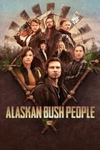 Mi Familia Vive En Alaska : 13x5
