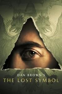 dan-brown-s-the-lost-symbol