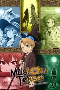 Mushoku Tensei: 2x2